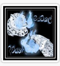 mystical leopard Sticker