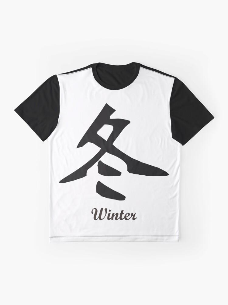 Alternative Ansicht von Chinesisch Winter Grafik T-Shirt