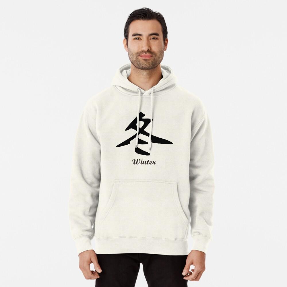 Chinesisch Winter Hoodie