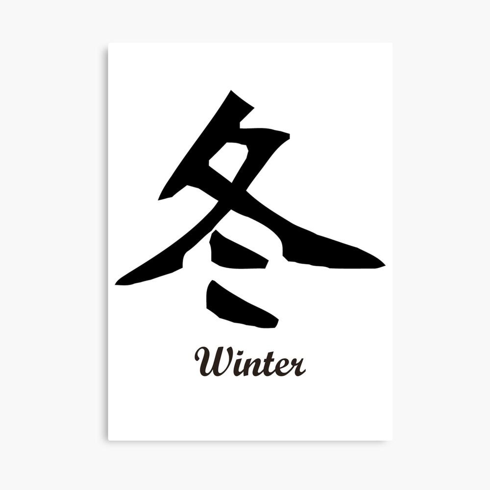 Chinesisch Winter Leinwanddruck