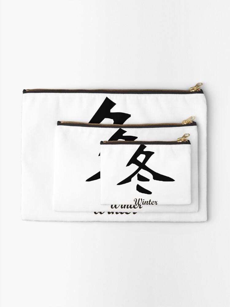 Alternative Ansicht von Chinesisch Winter Täschchen