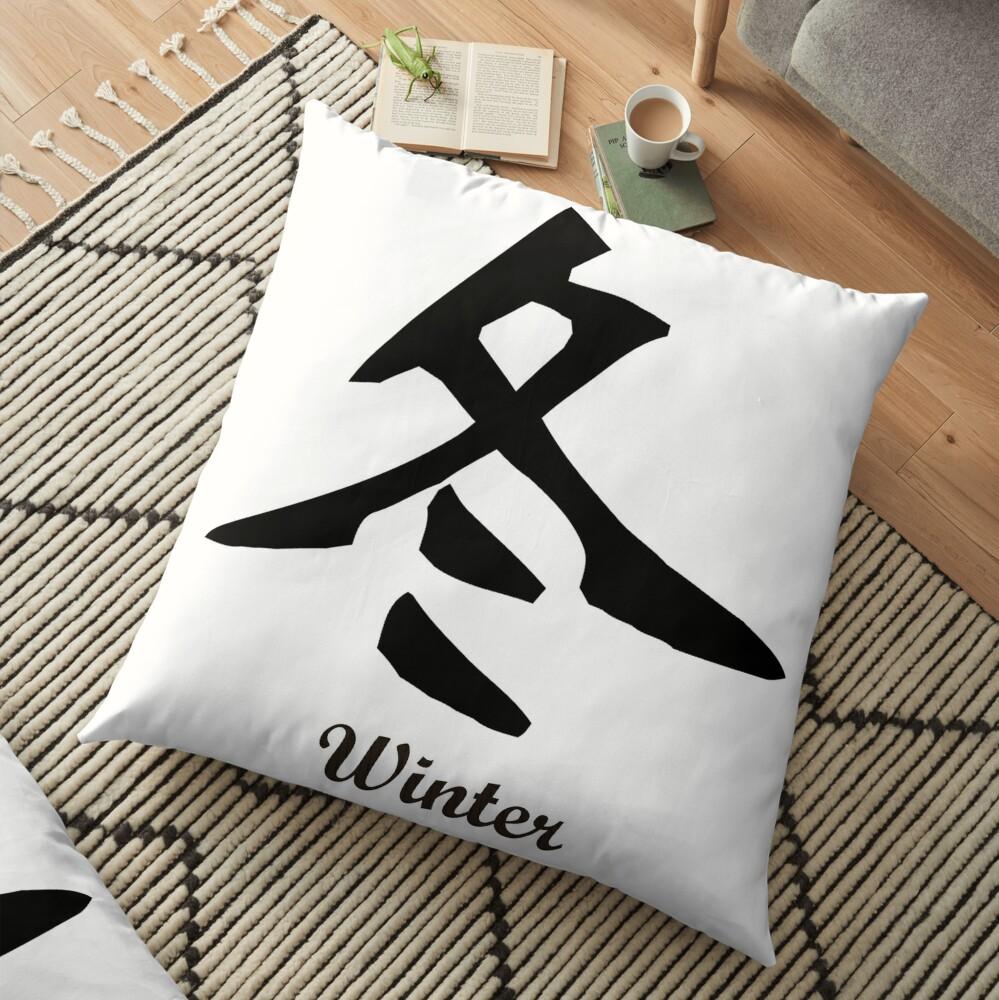 Chinesisch Winter Bodenkissen