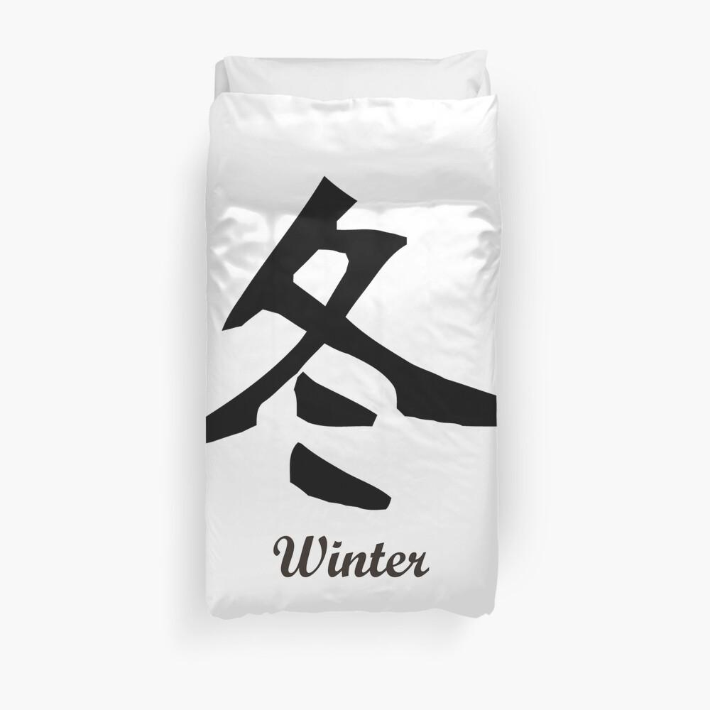 Chinesisch Winter Bettbezug