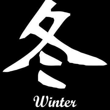 Chinese winter by wolfgangrainer