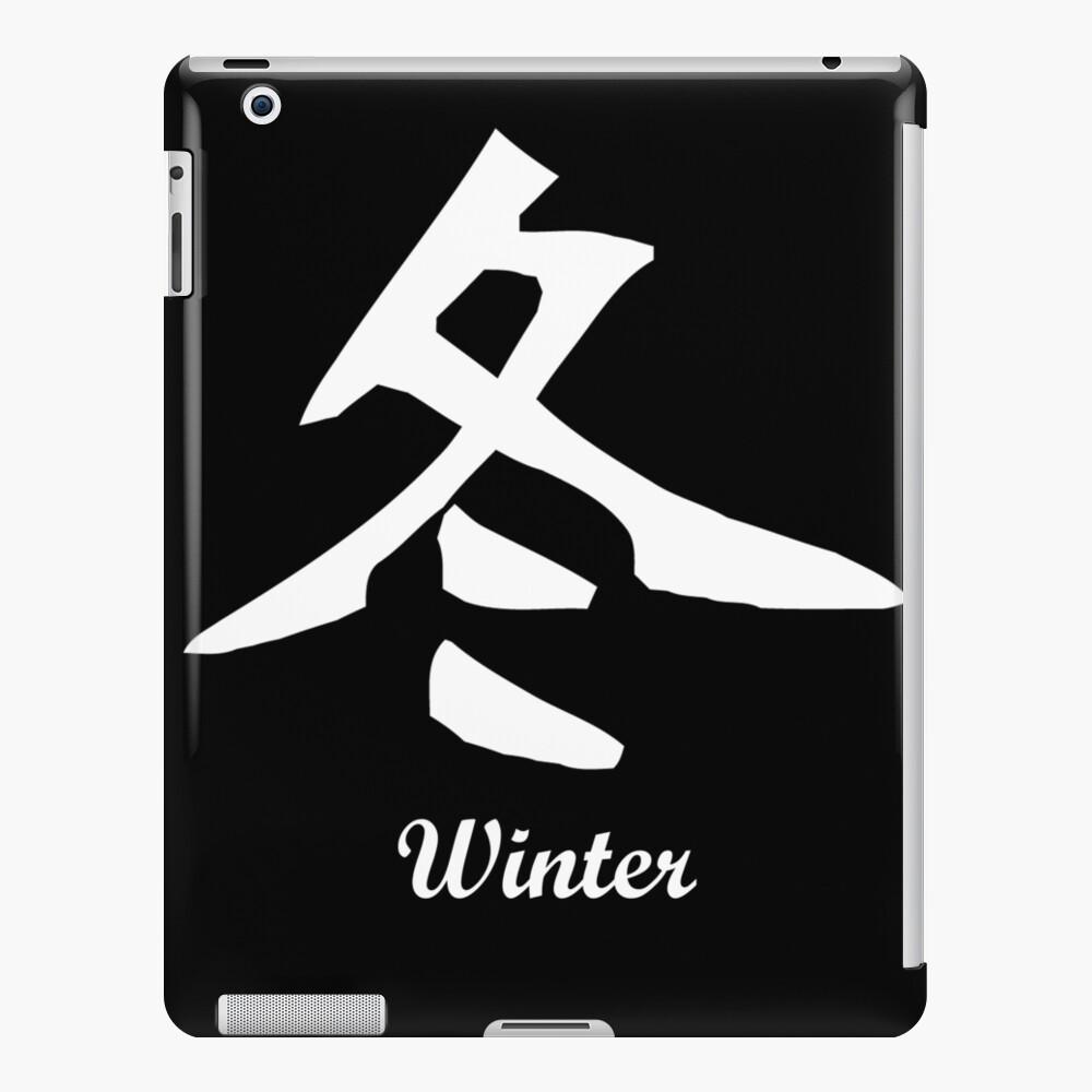 Chinesisch Winter iPad-Hülle & Skin
