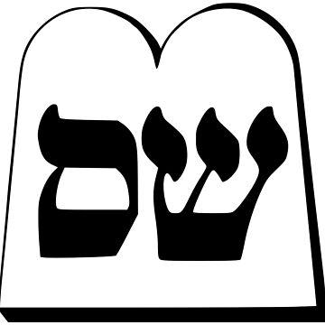 Shas ( ש״ס ) Logo by Spacestuffplus