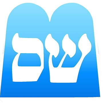 Shas Blue ( ש״ס ) Logo by Spacestuffplus