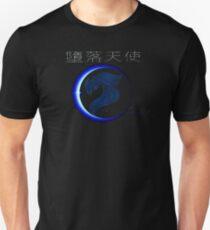 JinSoul (진솔) - LOOΠΔ Unisex T-Shirt