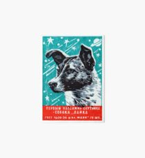 1957 Laika the Space Dog Art Board
