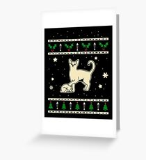 Christmas Abyssinian Cat Gift Greeting Card