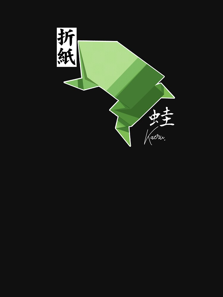 Japanese Origami Paper Kaeru Frog Shirt by AxTT
