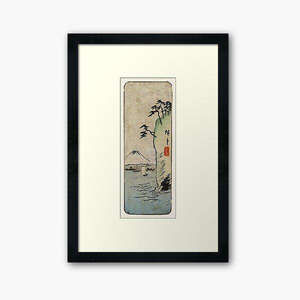 Japanese Print Reproduction Fine Art Print Blackbird near reeds in the snow