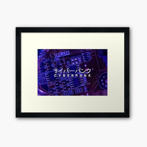 Cyberpunk in Japanese Framed Art Print