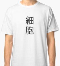 Cell Hataraku Saibou Cells At Work! cosplay Classic T-Shirt