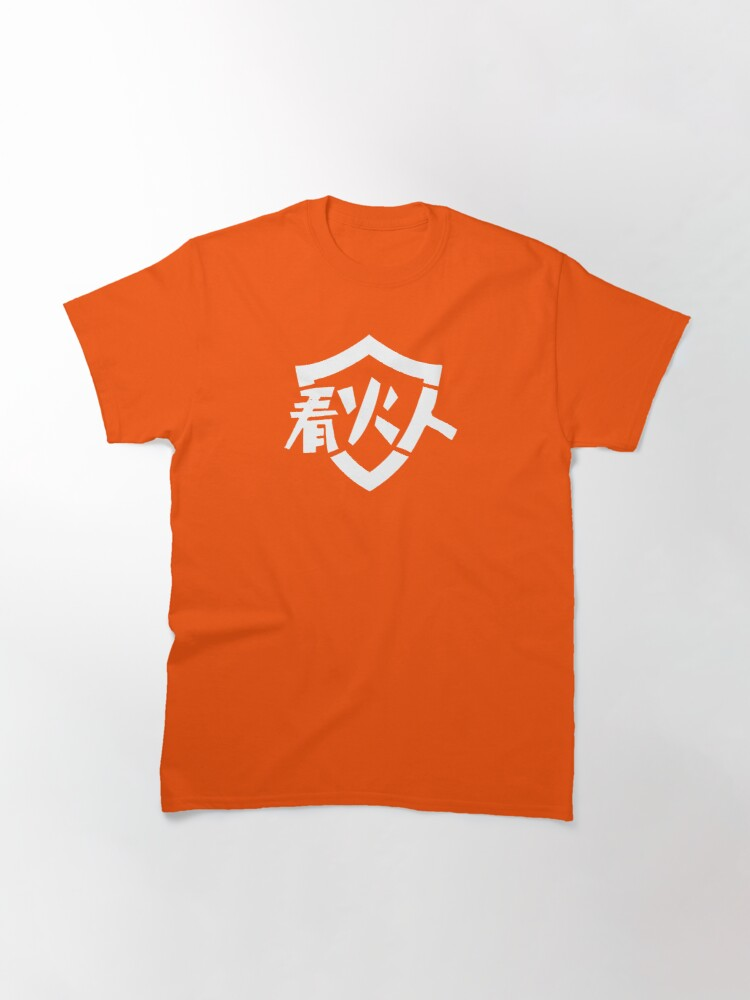 Alternate view of Firewatch Classic T-Shirt