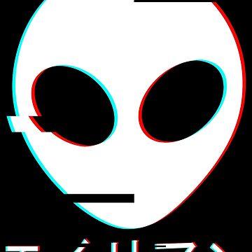 Alien Aesthetic Vaporwave by MisterNightmare