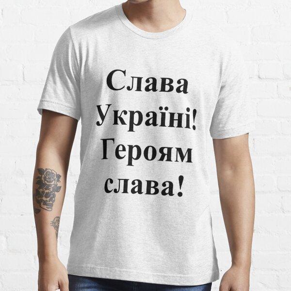 Glory to Ukraine! Glory to the heroes! Слава Україні! Героям слава! #Слава #Україні! #Героям #слава! #СлаваУкраїні! #Героямслава! #СлаваУкраїніГероямслава!  #Ukraine #Pattern #Ukrainian #embroidery Essential T-Shirt
