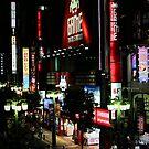 Game Time in Shinjuku by britbird