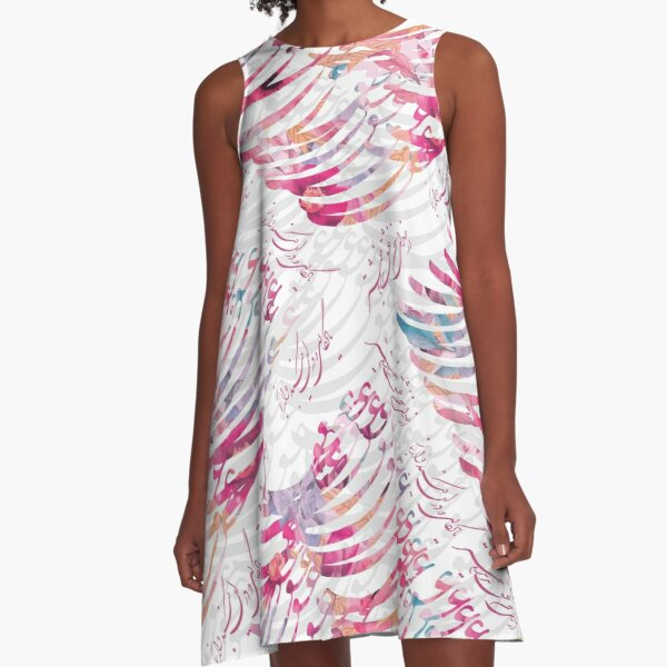 Voice of Love A-Line Dress