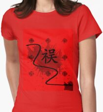 Random Red Women's Fitted T-Shirt