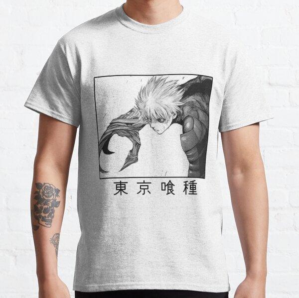 Ken Kaneki Camiseta clásica