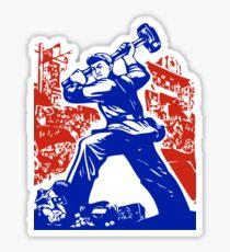 Communist Party of China  Sticker