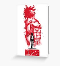 Traditional Eren Greeting Card