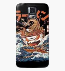 The Great Ramen off Kanagawa Case/Skin for Samsung Galaxy