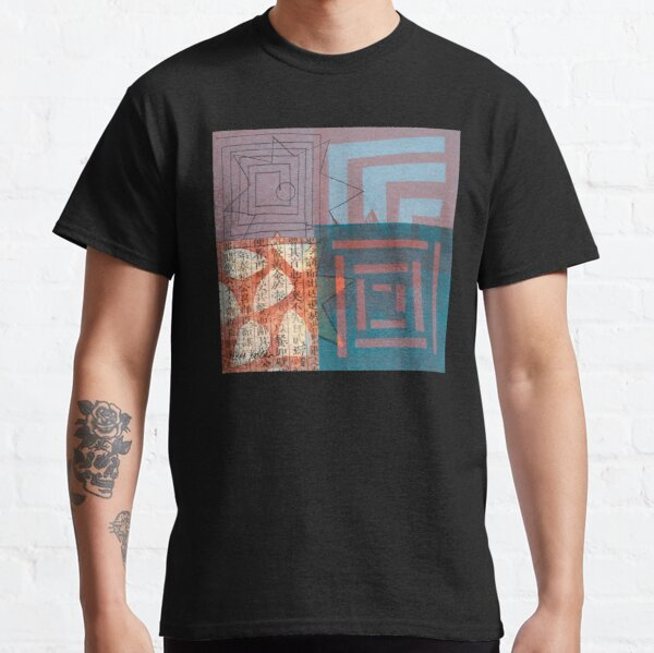 Star Smiling While Walking the Labyrinth Classic T-Shirt