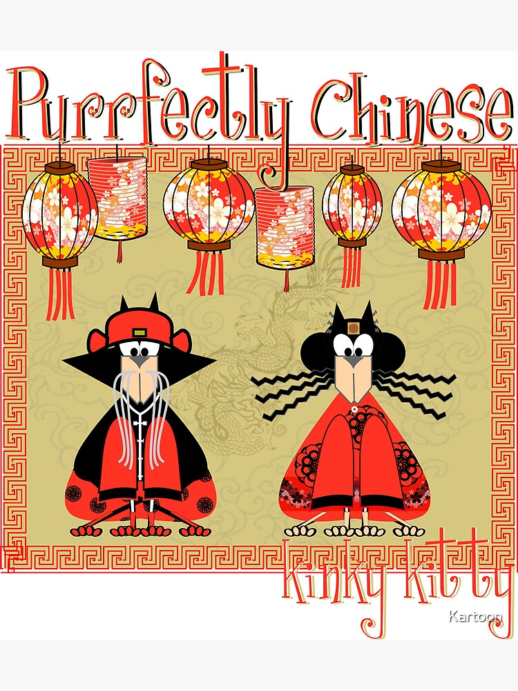 KINKY KITTY - Purrfectly Chinese by Kartoon