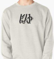 BAD (B&W) Pullover