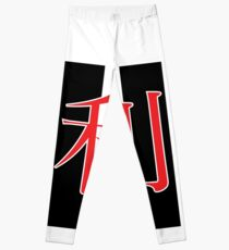 Li (Chinese surname) Leggings