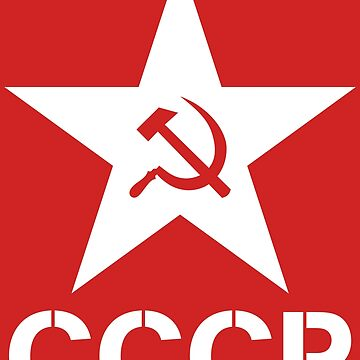 CCCP Hammer Sickle Star by Chocodole