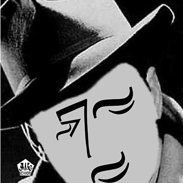 Typortraiture Bogart by sethworx