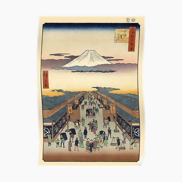 Suruga Street (Suruga-chô) 1856 Utagawa Hiroshige Art Print Poster