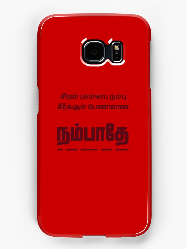 Tamil Typography Dont Believe Girls T Shirt More Products Cases
