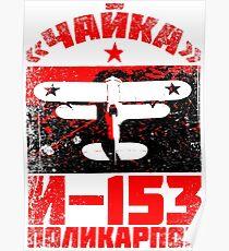 Russisches Doppeldecker-Jagdflugzeug: I-153 M-62 Polikarpov Poster