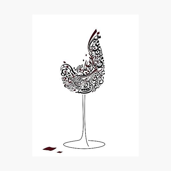 Good Wine  Photographic Print