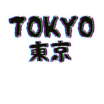 TOKYO NEON - SAD JAPANESE ANIME AESTHETIC by PoserBoy