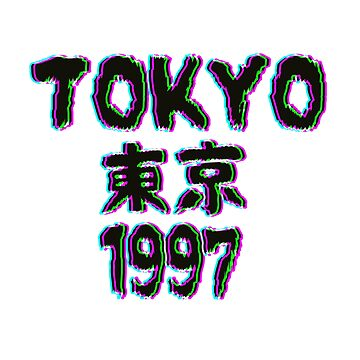 TOKYO 1997 NEON - SAD JAPANESE ANIME AESTHETIC by PoserBoy