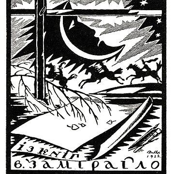 Vladimir Favorsky Soviet Era Woodcut 4 by Talierch