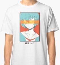 Camiseta clásica Rei Ayanami - Neon Genesis Evangelion (BLANCO)