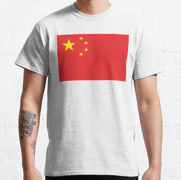 CHINA. CHINESE FLAG, Flag of China, China Flag, People's Republic of China, Pure & Simple, on White. Classic T-Shirt