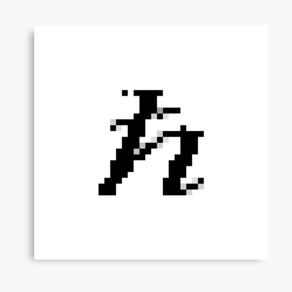 #Emblem #cursor #arrow #computer #mouse #pointer #pixel #icon #3d #symbol #internet #isolated #web #click #white #sign #black #hand #design #illustration #technology #graphic #link #shape #screen Canvas Print