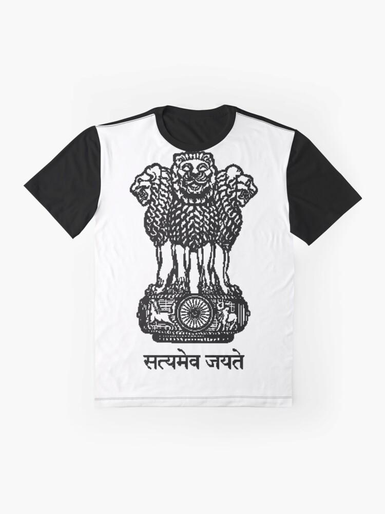Alternate view of State Emblem of India #StateEmblemofIndia #StateEmblem #illustration #design #art #floral #crown #decoration #symbol #vintage #animal #pattern #frame #ornament #shield #lion #drawing #white #royal Graphic T-Shirt