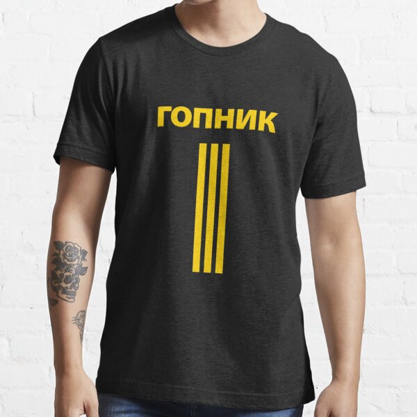 го́пник (Gopnik) Squatting Slav Meme 3 Stripes [YELLOW] Essential T-Shirt