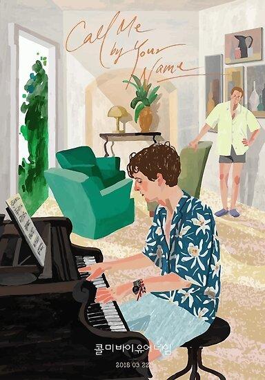 Ruf mich mit deinem Namen an Zeichnung - Elio spielt Klavier von Not a Lizard