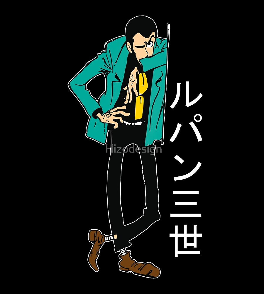 Lupin the Third by Hizodesign