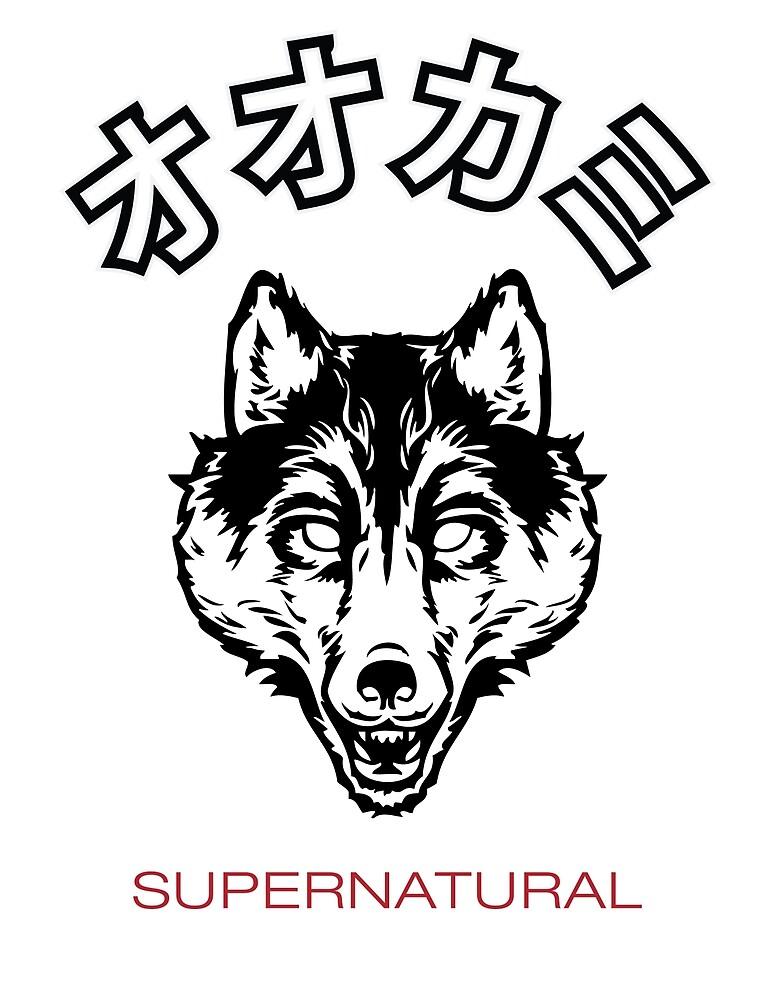 Supernatural - Loup Tee by Mostafa Shafaq