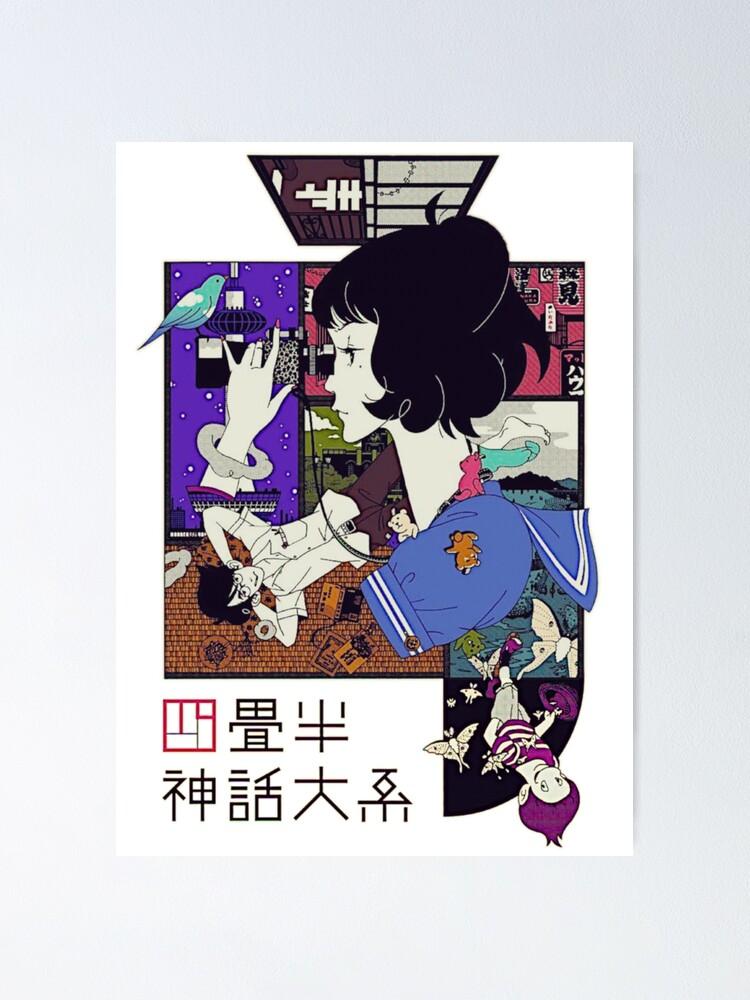 Poster ''Tatami Galaxy': autre vue